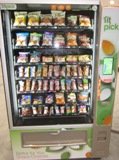 example of canteen vending